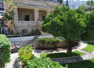 Front of Hostel - Garden